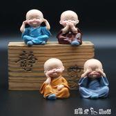 佛像 和尚小沙彌佛像如來觀音菩薩禪意小擺件客廳家居裝飾品工藝品擺設  潔思米