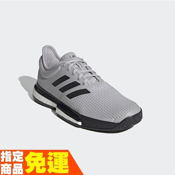 ADIDAS 男網球鞋 運動鞋 SOLECOURT PARLEY EG7693 灰 贈護腕 20FW【樂買網】