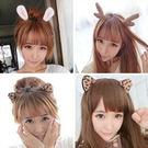 【TT】超萌貓耳朵髮夾 鹿角 髮箍 韓國頭飾品 惡魔牛角兔耳朵 髮飾