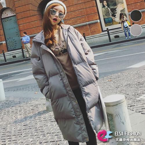 羽絨外套棉外套大衣 冬裝保暖加厚長版連帽外套 艾爾莎【TAE2672】