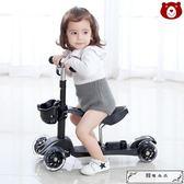 德國寶寶滑板車兒童初學者三合一嬰幼兒可坐1-2歲滑滑溜溜車3四輪