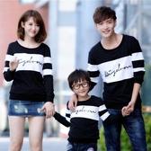 2019秋裝新款韓版親子裝長袖T恤衛衣母子母女一家三口四口全家裝
