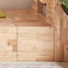 自然簡約生活榻榻米方形儲物箱-生活工場