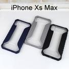 【Baseus倍思】米其林保護殼 輪胎殼 iPhone Xs Max (6.5吋)