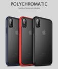 【默肯國際】IN7 魔影系列 iPhone X/XS (5.8吋) 透黑色磨砂款TPU+PC背板 防摔防撞 手機保護殼