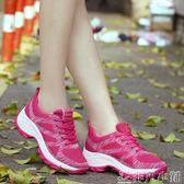 登山鞋 秋冬女士登山鞋內增高防滑戶外運動休閒鞋飛織徒步旅游鞋      非凡小鋪