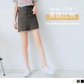 《CA1902》高含棉裝飾腰帶彈力A字抽鬚短褲裙 OrangeBear