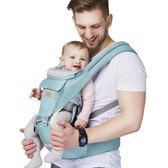 八八折促銷-嬰兒背帶貝能嬰兒背帶腰凳前抱式多功能寶寶橫抱娃神器小孩子坐凳四季通用