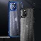 TOTU iPhone 12 Pro Max Mini 手機殼 防摔殼 保護套 保護殼 軟邊 碳纖維紋 鎧甲系列