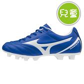 MIZUNO 寬楦 兒童足球釘鞋 草地足球鞋 MONARCIDA NEO 藍 P1GB202501 贈足球襪 20FWO