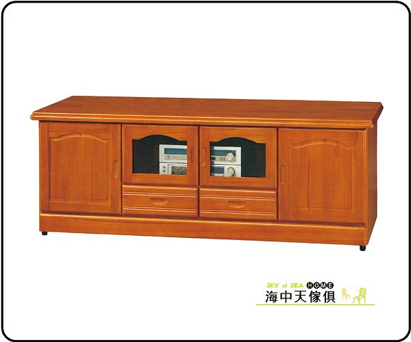 {{ 海中天休閒傢俱廣場 }} G-9 摩登時尚 客廳系列 202-1  柚木6尺矮櫃
