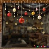 壁貼【橘果設計】聖誕耶誕七彩鈴噹 DIY組合壁貼 牆貼 壁紙 室內設計 裝潢 無痕壁貼 佈置