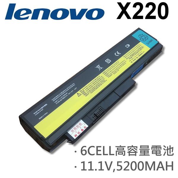 LENOVO 6芯 日系電芯 X220 電池 42T4899 42T4861 42T4863 42T4901