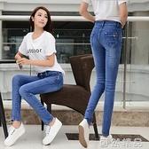 高腰牛仔褲女士彈力小腳新款春秋季韓版顯瘦緊身鉛筆長褲子潮