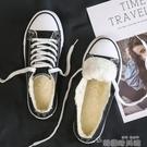 2021年新款棉鞋冬保暖加絨帆布鞋女ulzzang百搭冬季小白板鞋學生 韓國時尚 618