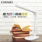 奇美CHIMEI BT100 時尚LED護眼檯燈
