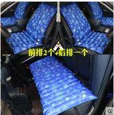 冰涼墊 夏季天冰墊水墊汽車坐墊冰涼墊辦公室座椅墊降溫水坐墊組合一體墊  城市科技DF
