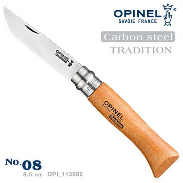 法國OPINEL No.08 碳鋼折刀/櫸木刀柄(公司貨)# 113080