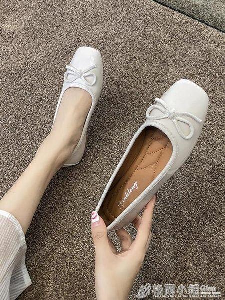 女淺口百搭平底上班單鞋夏款護士軟底豆豆鞋黑色工作鞋子 格蘭小舖