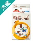 統一輕鬆小品咖啡牛奶400ml*2【愛買冷藏】