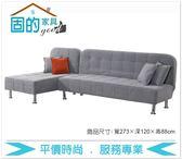 《固的家具GOOD》300-2-AA 穆加爵布面多用途沙發床【雙北市含搬運組裝】