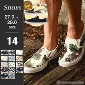 懶人鞋SlipOn帆布鞋