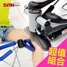 踏步機+健美夾│超元氣翹臀踏步機+俏曲線美體夾貝殼機美腿夾美腿機運動健身器材推薦哪裡買