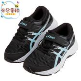 《布布童鞋》asics亞瑟士CONTEND6黑色水藍紋兒童慢跑運動鞋(17.5~22公分) [ J0X087D ]