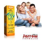 《Jarrow賈羅公式》YUM-YUM非活性維生素D3滴液(29.6ml/瓶)