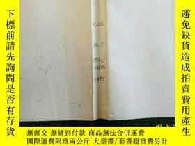 二手書博民逛書店化學摘要(CHEMICAL罕見ABSTRACTS)VOL.122