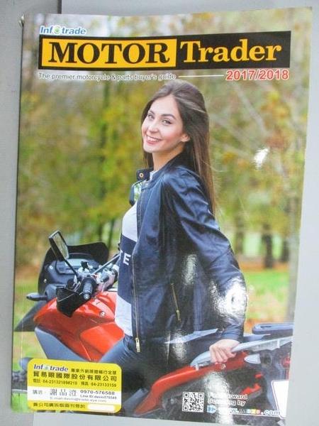 【書寶二手書T3/體育_PNS】MOTOR Trader 2017/2018