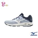 Mizuno慢跑鞋 女鞋 WAVE INSPIRE 16 WIDE 寬楦跑步鞋 訓練鞋 耐磨運動鞋 美津濃 J9221#灰紫◆奧森