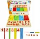 彩盒裝木製兒童益智玩具小棒遊戲盒數字學習棒 129元