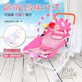 哄娃神器嬰兒搖搖椅安撫椅寶寶多功能推車搖椅躺椅搖籃床新生兒童CY 自由角落