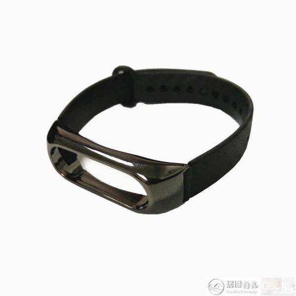 小米手環帶 小米手環2金屬腕帶 M2手環碳纖維免螺絲金屬殼錶帶替換帶防丟加長 城市科技