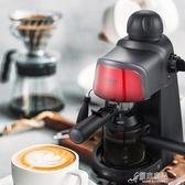 咖啡機咖啡機家用全自動小型蒸汽式意式濃縮半自動打奶泡便攜式煮咖啡壺 原本良品