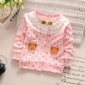 女寶寶外套秋洋氣0-1-2歲3正韓女童開衫春秋薄款嬰兒秋裝公主上衣 海港城