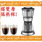 《搭贈奶泡器+隔熱杯》Cuisinart DCB-10TW / DCB10TW 美膳雅 自動冷萃 冰滴 美式咖啡機 (冷泡茶可用)