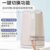 奧克斯電熱燒水壺家用全自動斷電大容量小保溫一體恒溫煲煮器電壺 小艾時尚NMS