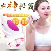 瘦臉神器男女通用款3D滾輪雙下巴V臉法令紋臉部按摩美容