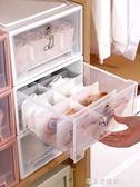 衣柜內衣收納盒抽屜式家用放內褲襪子收納箱分隔文胸盒分格三合一 漾美眉韓衣