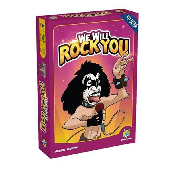 【樂桌遊】搖滾節奏 We Will Rock You(英文版) KG-2150