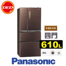 PANASONIC 國際牌 NR-D619NHGS 對開 冰箱 翡翠棕/金 610L ECONAVI+NANOE雙科技 公司貨 ※運費另計(需加購)