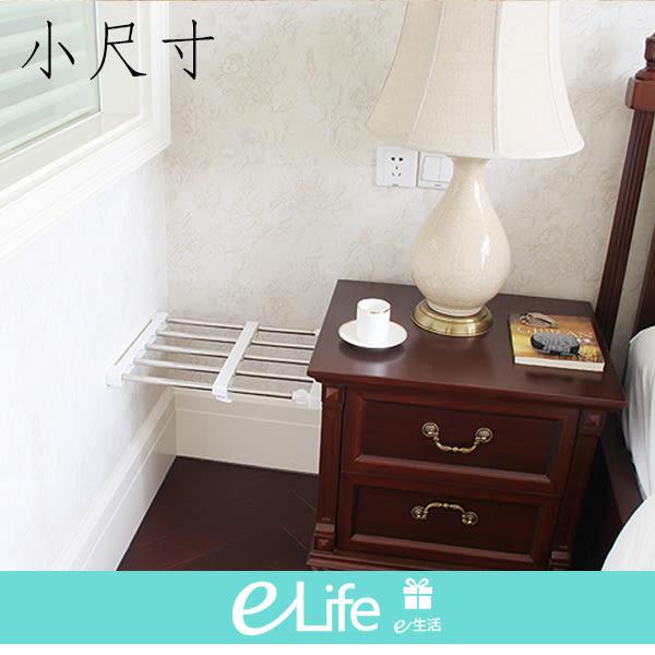 【快速出貨】(小尺寸) 多功能可伸縮分層置物架系列 層板架 層版架 塵板架 【e-Life】