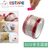 【王佳】ESTAPE 抽取式食品包裝級封口透明膠帶|色頭紅|2入(19mm x 55mm/易撕貼/OPP)
