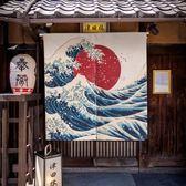 日式和風布藝兒童書房隔斷玄關風水臥室裝飾門簾OU884『伊人雅舍』