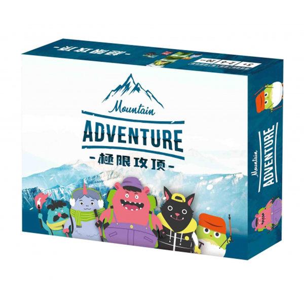 【樂桌遊】極限攻頂 Mountain Adventure(繁中) 80160