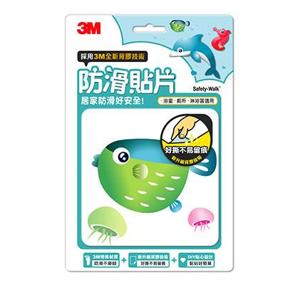【佳兒園婦幼館】3M 防滑貼片-海洋