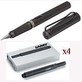 LAMY 狩獵者系列黑鋼筆*17safari+4盒墨水管