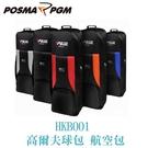 POSMA PGM 高爾夫球包 航空包 可折疊飛機包 滑輪 黑 紅 HKB001RED